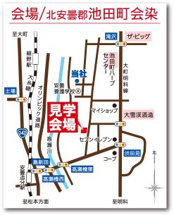 12月見学会会場マップ