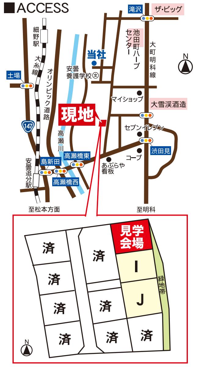 池田町完成見学会