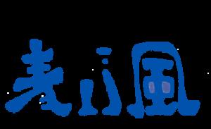 株式会社青い風
